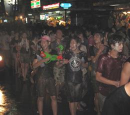 Samui Songkran Müzik Festivali