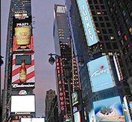 New York'da dev ekranlarda Türkiye reklamı