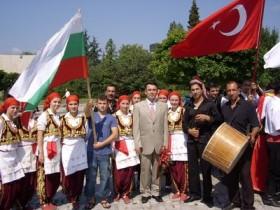 Sofya folklor
