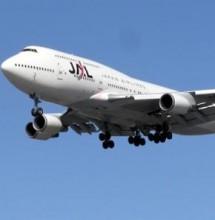 Havada Japonya-ABD işbirliği