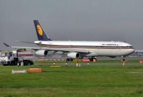 Jet Havayolları'nda büyük grev devam ediyor