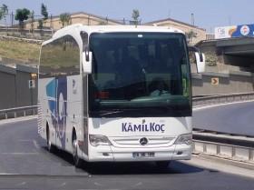 Kamil Koç