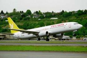 Sel felaketi Pegasus Havayolları'nın sistemini çökertti