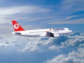 Türk Hava Yolları'nın Cakarta seferleri başladı