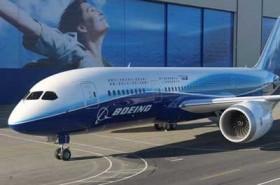 Amerikalı uçak üreticisi Boeing