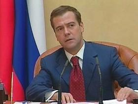 Rusya Devlet Başkanı Dimitriy Medvedev