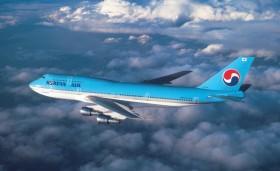 Kore Havayolları'dan çok özel kampanya