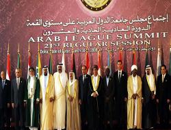 2010'un Arap Kültür Başkenti: Doha