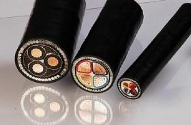 Elektrik Kablosu Çeşitleri ve Elektrik Kabloları