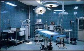 Hastane Ekipmanları