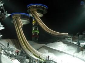 Erzurum Kayakla Atlama