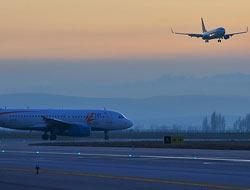 Kocaseyit Havalimanı yenileniyor