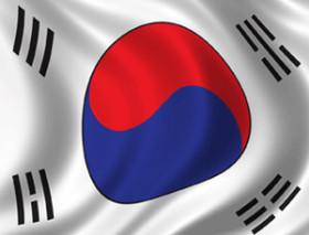 'Gyeongju Dünya Kültür Fuarı 2013' İstanbul'da yapılacak