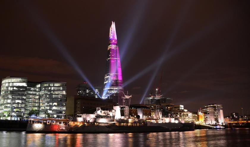 The Shard Londra açıldı