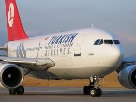 THY ile Airbus tarihi imzayı atıyor
