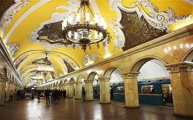 Moskova Metrosu genişliyor