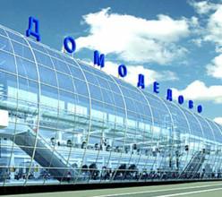 Moskova'ya yeni havaalanı