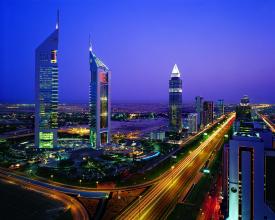 Emirates'ten 7 farklı bölgeye indirim fırsatı
