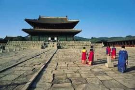 Kore'den turizm atağı