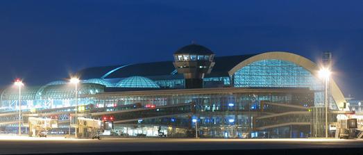 TAV Havalimanları'nın kurumsal yönetim notu yükseldi