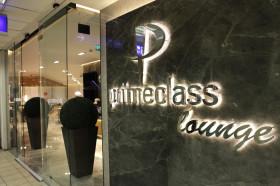 """Atatürk Havalimanı'nda yenilenen """"primeclass"""" Lounge'lar hizmete açıldı"""