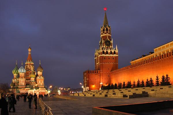 Pegasus Rusya Federasyonu Moskova Uçuşları