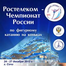 Rusya'da buzda dans şöleni