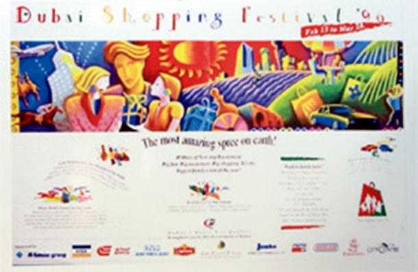 Dubai Shopping Fest'in ilk reklamı