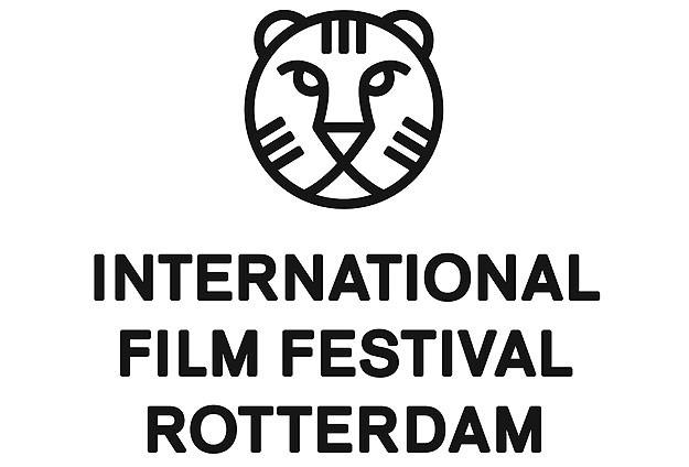 Uluslararası Rotterdam Film Festivali