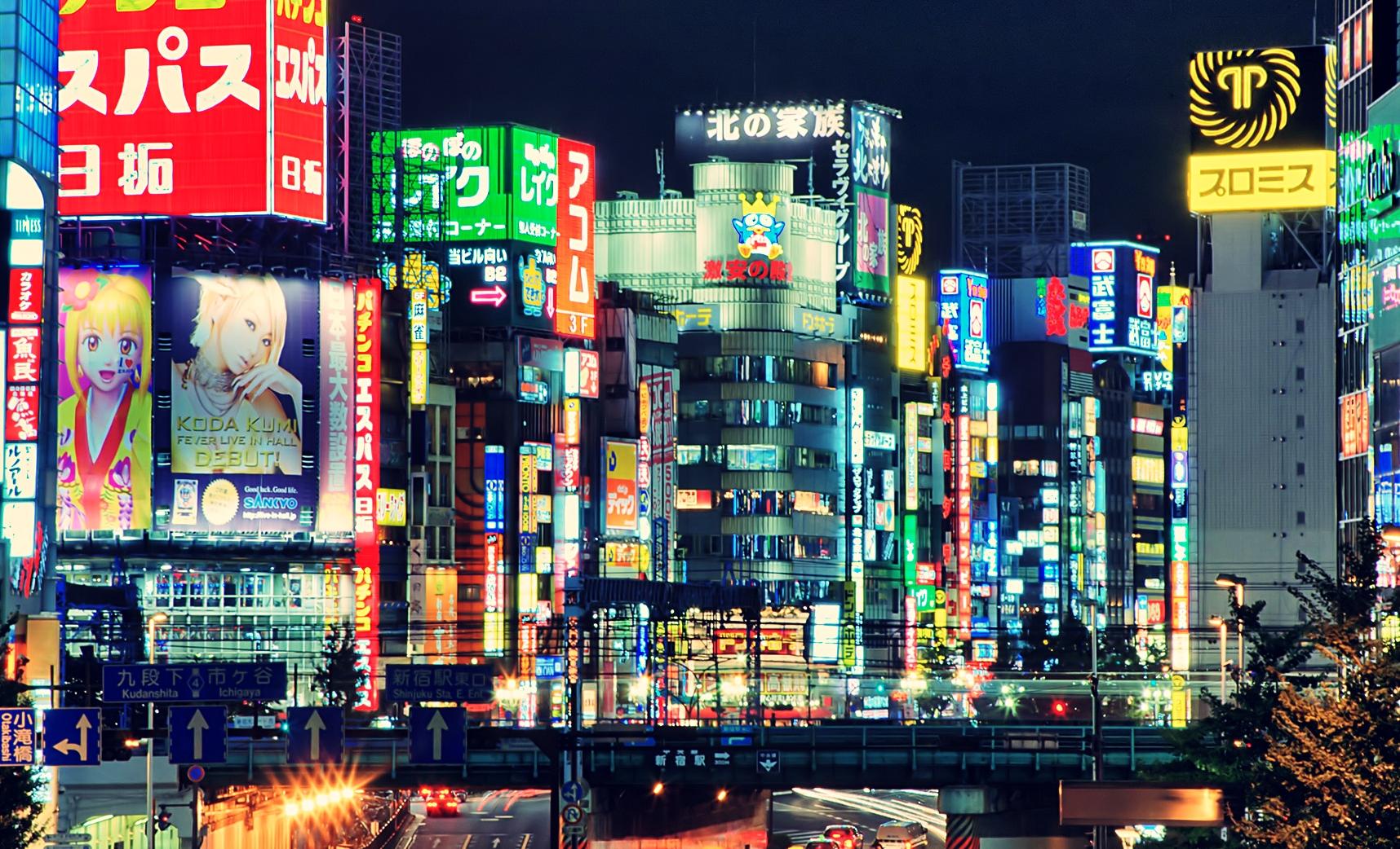japonya_tokyo