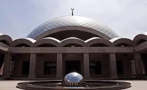 Karacaahmet Şakirin Camii
