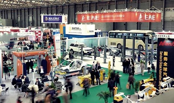 Shanghai Automechanika 2014