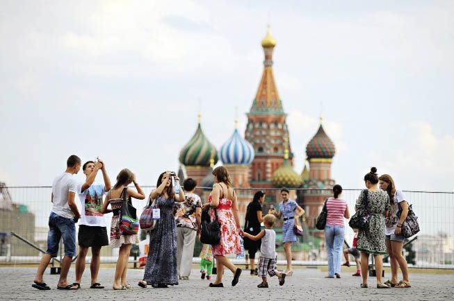 Rusya Federal İnfaz Dairesi 92