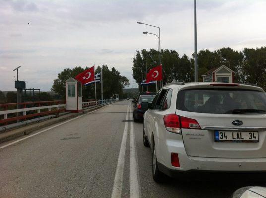 Yunanistan Tatili İpsala Sınır Kapısı