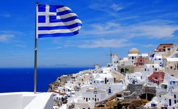 Yunanistan Turizm Bakanlığı