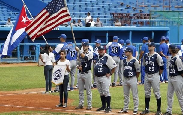 Nittany Lions beyzbol