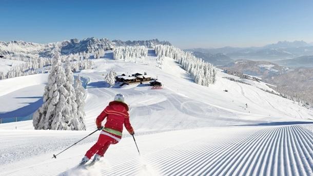 kayak merkezleri