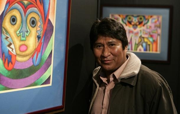 Bolivya kültürü rengarenk duvarlarda yaşıyor
