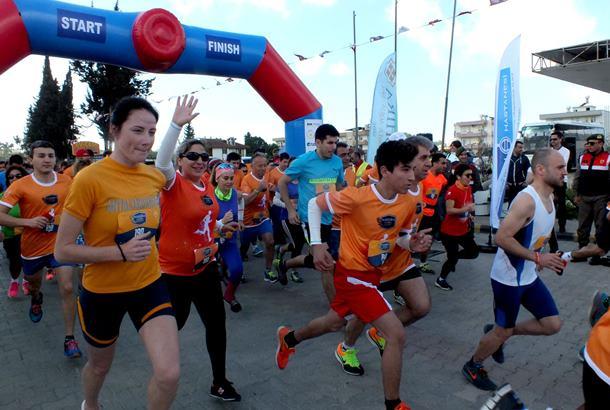 Nashira Ultra Maratonu