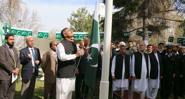 Pakistan Milli Günü