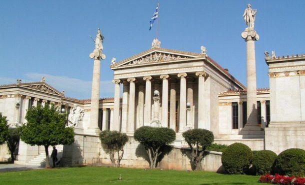 Selanik Felsefe Üniversitesi