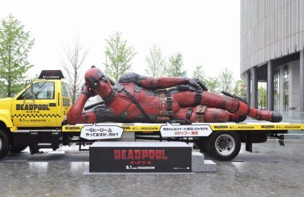 Deadpool heykeli Japonya