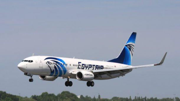 Mısır Hava Yolları