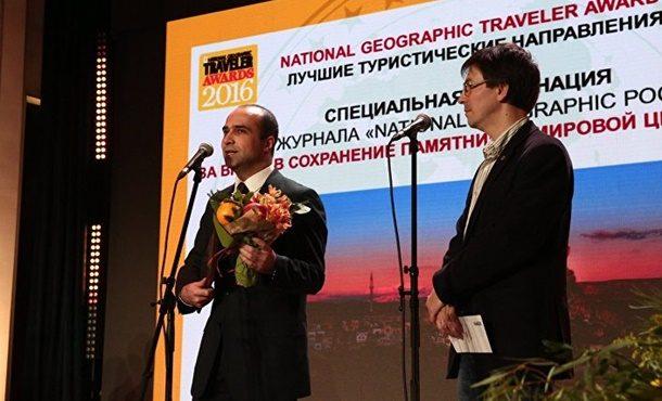 National Geographic Dergisinden Türkiye'ye Seyahat Ödülü