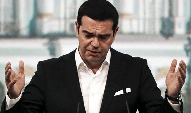 Yunanistan Reina Saldırısını Kınadı