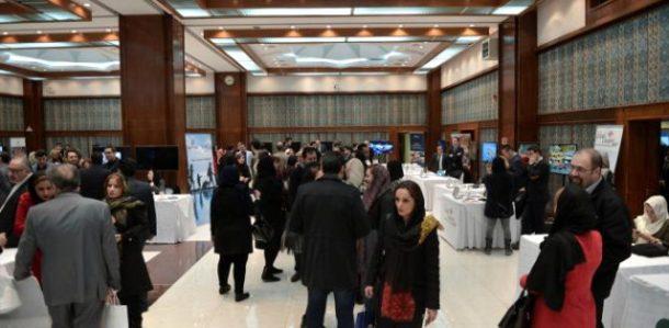 İran turizm ve otel yatırım konferansı