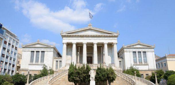 Yunanistanda Eğitim