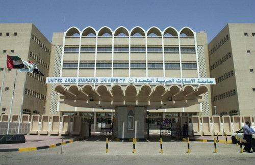 emirates university havacilik programi