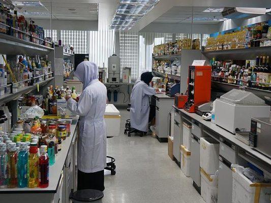 Tayland Helal Bilim Merkeziü
