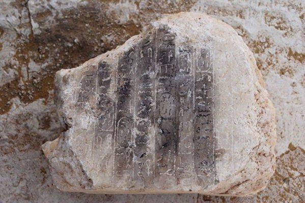 Mısır Kahire Yeni Piramit Kalıntısı